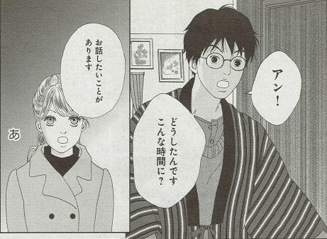高台家の人々映画評価レビュー 高台茂正画像.jpg