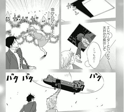 高台家の人々漫画 1巻 序章 ドダリー卿 妄想.png